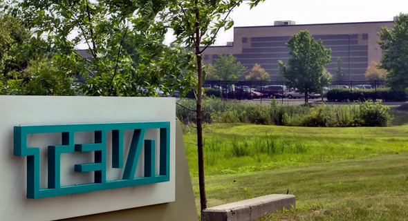 Teva's U.S. headquarters. Photo: AP