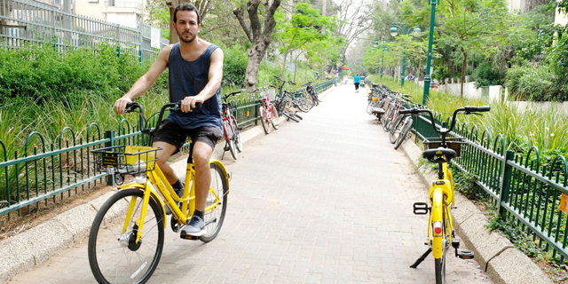 Ofo bikes in Israel. Photo: Shaul Golan