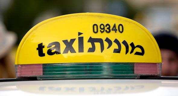 מונית, צילום: שאטרסטוק