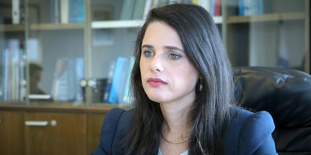 ישראל הצטרפה לארגון FATF הבינלאומי הפועל נגד הלבנת ההון ומימון הטרור