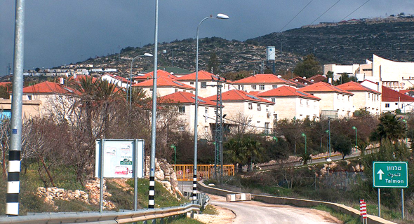 An Israeli settlement in the West Bank. Photo: Wikimedia