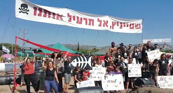הפגנת תושבים נגד האסדה (ארכיון), צילום: שירות כלכליסט