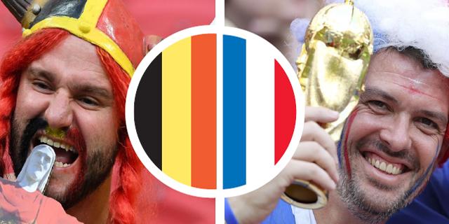מונדיאל פיננסי: צרפת 1:2 בלגיה