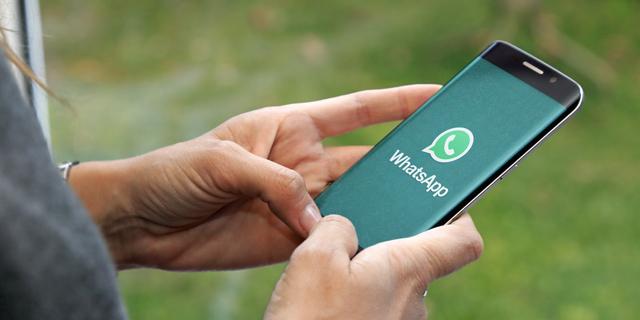 נוזקה חדשה מסוגלת לחטוף ולהחליף אפליקציות אמיתיות בזדוניות
