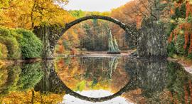 פוטו צורות גאומטריות של הטבע גשר טבעי רקוצי גרמניה , צילום: שאטרסטוק