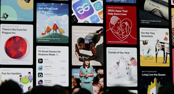 חידושים בחנות האפליקציות של אפל, שהוצגו באירוע המפתחים השנתי שלה