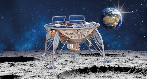 חללית SpaceIL