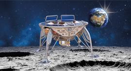 חללית SpaceIL התעשייה האווירית , הדמייה: SpaceIL