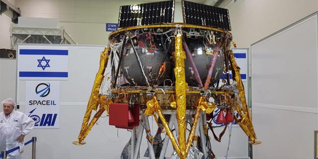 החללית הישראלית תשוגר לירח בדצמבר הקרוב