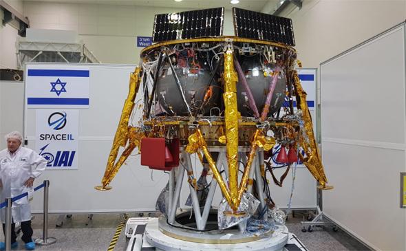 החללית הישראלית של SpaceIL