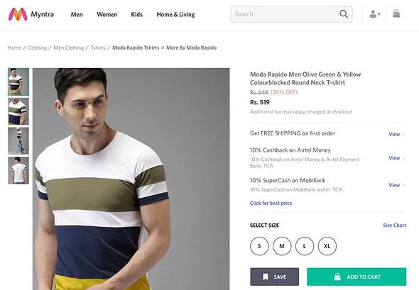 החולצה הפופולרית של מינטרה