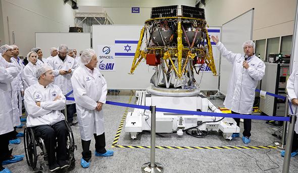 spacecraft beresheet - photo #7
