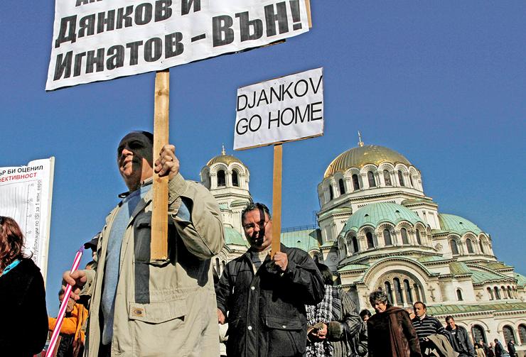 אזרחי בולגריה מפגינים נגד הגזירות הכלכליות של שר האוצר דז'נקוב, סופיה, 2010
