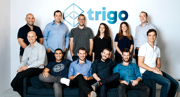 Trigo Vision's team. Photo: PR