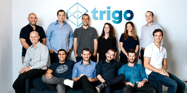 No-Checkout Shopping Startup Trigo Vision Raises $7 Million
