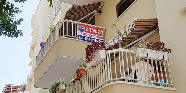 דירת 2.5 חדרים ברחוב כצנלסון בגבעתיים הושכרה ב־4,300 שקל בחודש