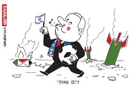 קריקטורה 16.7.18, איור: צח כהן