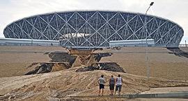 מפולת הבוץ באיצטדיון וולגוגרד, צילום: איי פי