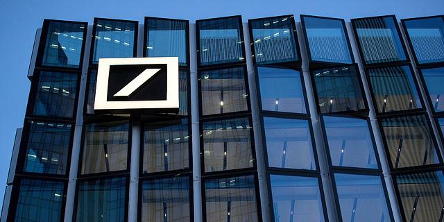 מטה דויטשה בנק בפרנקפורט, צילום: בלומברג