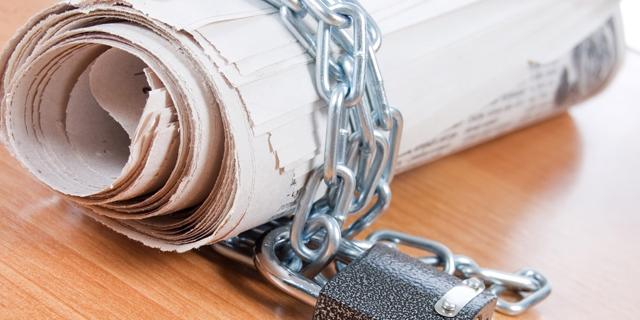 נוהל חדש יחייב ועדות ציבוריות לפרסם מידע על עבודתן ולנמק מידע שלא יפרסמו