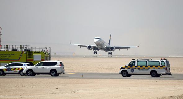 שדה התעופה רמון