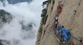 הר הואה Hua סין יעדים מסוכנים , צילום: dmarge