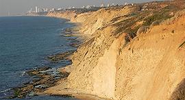מצוק החוף בהרצליה, צילום: זיו ריינשטיין