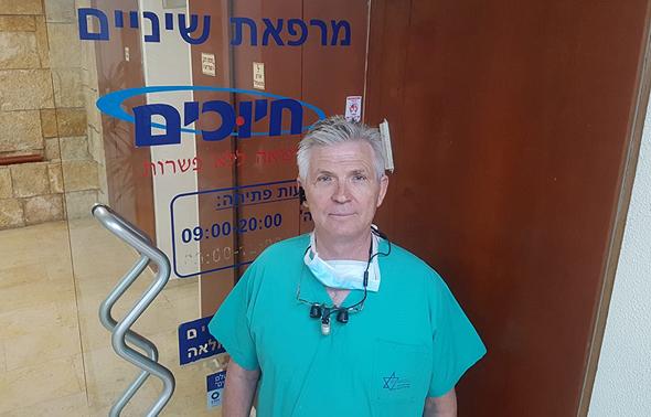 """ד""""ר נחמן ברגר, מבעלי מרפאת חיוכים – מרכז להשתלות שיניים בבית החולים לניאדו"""