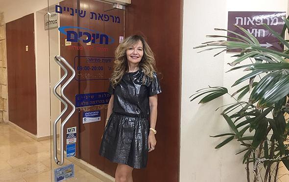 """ד""""ר מיכל ברגר, מנהלת מרפאת חיוכים – מרכז להשתלות שיניים בבית החולים לניאדו"""