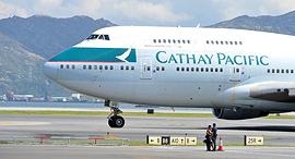 חברת תעופה קתאי פסיפיק הונג קונג 2018, צילום: איי אף פי