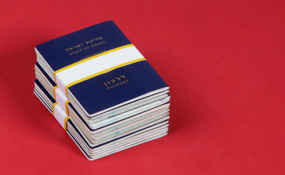 מוסף שבועי 19.7.18 דרכונים ישראלים דרכון ישראלי, צילום: עמית שעל
