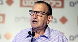 רון חולדאי ראש עיריית תל אביב ועידת תיירות, צילום: עמית שעל