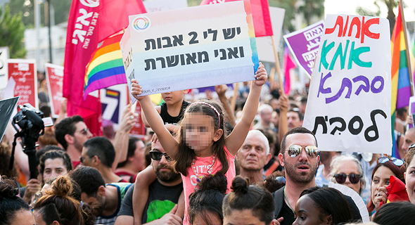 """מפגינים מול קריית הממשלה בתל אביב נגד הכוונה לא לאפשר לזוגות להט""""בים נגישות לחוק הפונדקאות"""