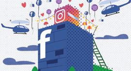 פייסבוק ווטסאפ אינסטגרם רשתות חברתיות ציור איור, איור: אסיה איזנשטיין