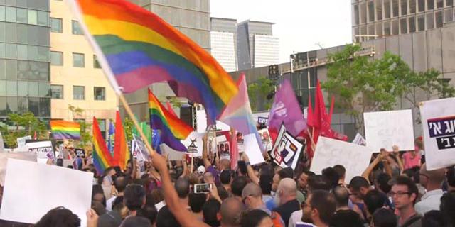 עשרות חברות מצטרפות למחאת הפונדקאות - יעניקו יום חופש לשובתים