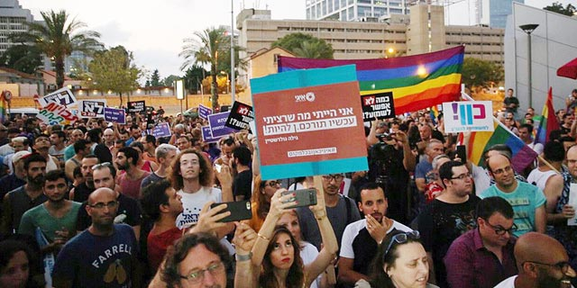 As LGBT Protest Sweeps Israel, Business Sector Rallies in Support