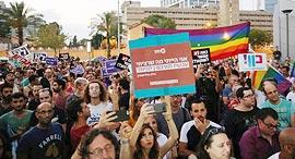 Wednesday's demonstrations in Tel Aviv. Photo: Moti Kimchi.