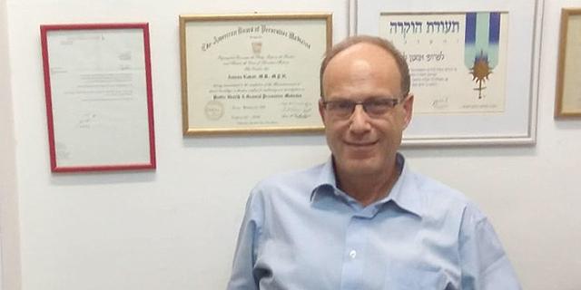 """פרופ' אמנון להד: """"יש מצוקה בכמות רופאי המשפחה בישראל"""""""