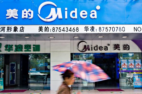 חנות מידאה בסין