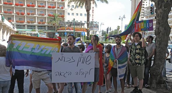 מפגינים בכיכר פריז, ירושלים