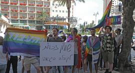 """מחאת הלהט""""בים חוק הפונדקאות ירושלים כיכר פריז 22.7.18, צילום: אוהד צויגנברג"""