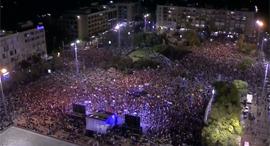 מפגינים ב כיכר רבנים, צילום: ynet