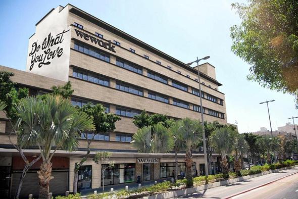 מתחם WeWork חדש ב חיפה