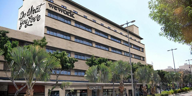 WeWork to Open Coworking Space in North Israel Port City Haifa