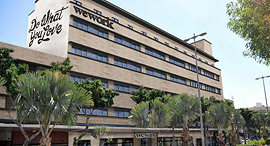 מתחם WeWork החדש בחיפה