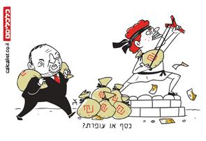 קריקטורה 25.7.18, איור: צח כהן