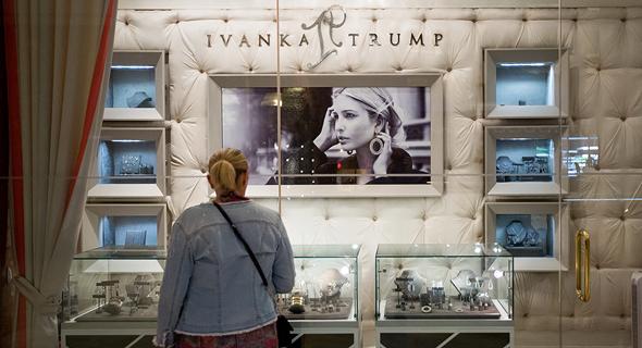 מותג האופנה של איוונקה טראמפ, צילום: בלומברג