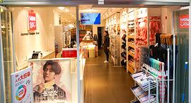 חנות בשנגחאי, צילום: שאטרסטוק