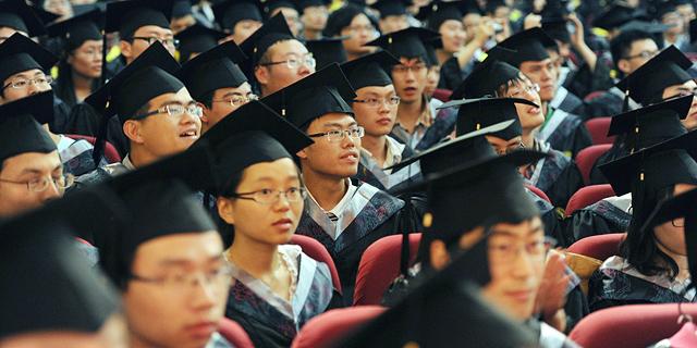 יש שמאלנים בסין, אבל הם חולמים על הגירה