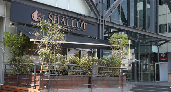 Tel Aviv's Shallot restaurant. Photo: Orel Cohen